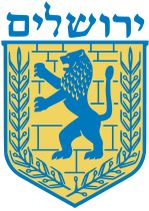 Modern-day Coat of Arms of Jerusalem, with the Lion of Judah