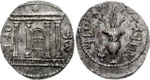 Coins minted by Bar Kochva
