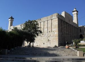 Me'arat HaMachpelah, the Cave of the Patriarchs