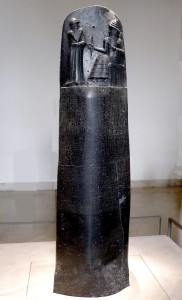 Stele of Hammurabi's Code, currently housed at the Louvre in Paris