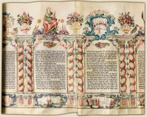 An 18th-Century Megillah