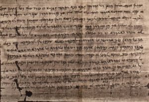 Elephantine Papyrus asking the governor of Judea for help in rebuilding the Elephantine temple