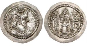 Silver coins minted by Bahram V